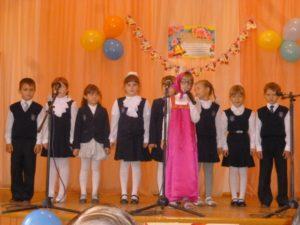 Концерт посвященный Дню учителя