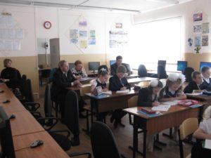 Открытый урок информатики во 2 классе
