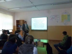 9-11 класс - Гражданская оборона России, учитель Слепокуров А.В.