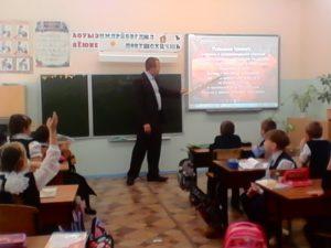 1а, 1б класс - Гражданская оборона, учитель Слепокуров А.В.