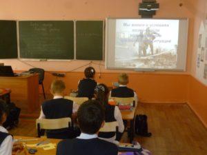 6а класс - Гражданская оборона России, учитель Алексеева Т.А.