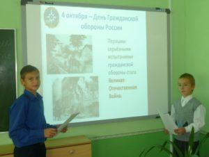 7а, 7б класс - Гражданской обороне России - 82 года, учитель Красникова Т.С.