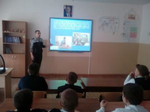 5а класс - Правила пожарной безопасности, учитель Королёв А.И.