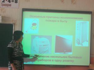 2а, 2б класс - Причины возникновения пожара, учитель Стебенева Л.А.