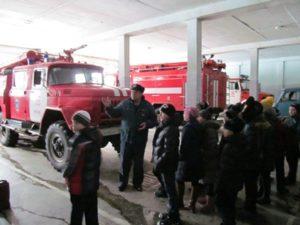 Пожарно-спасательная часть №16