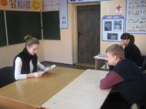 Всероссийский урок ГТО, 10 класс