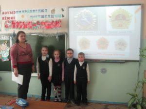 Всероссийский урок ГТО, 1б класс