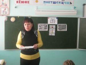 Всероссийский урок ГТО, 2б класс