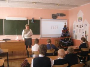 Всероссийский урок ГТО, 6а класс