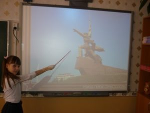 Присоединение Крыма к России, 3 класс