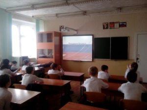 Присоединение Крыма к России, 5а класс