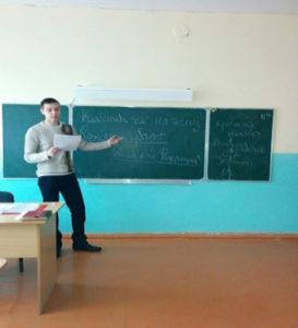 Присоединение Крыма к России, 6б класс