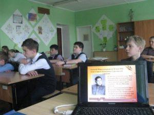 100-летие со дня рождения Героя Советского Союза Алексея Петровича Маресьева, 7а класс