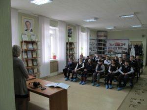 Всероссийский урок по основам безопасности жизнедеятельности
