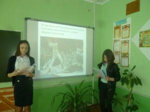 Всероссийский урок Победы 6 класс
