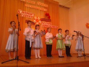 Конкурс патриотической песни 1-8 класс