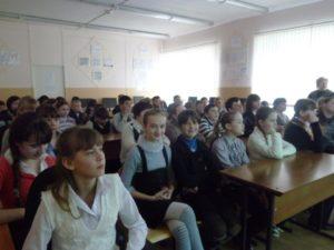 Конференция с учащимися 6-8 классов «Территория здоровья»